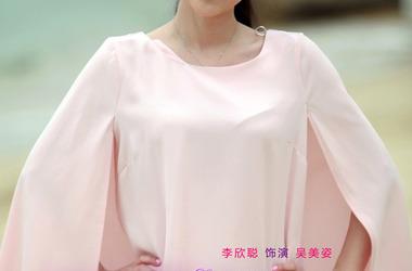 9 吴美姿介绍 千金大小姐,林天佑的妻子 吴美姿的印象 添加印象 单纯图片