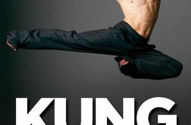 Kung Fu剧照