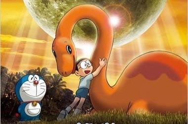 哆啦A梦 大雄的恐龙剧情介绍图片