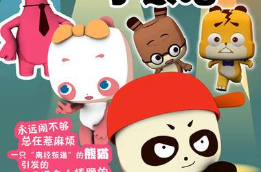 福吉小熊猫剧照