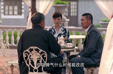 王大花的革命生涯第38集剧照