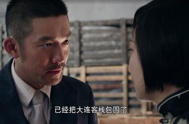 王大花的革命生涯第40集剧照