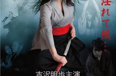 亚洲色图熟女艳女_艳剑客2:女忍者色洗脑(电影)
