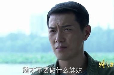 郑直剧照/