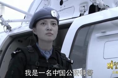 陶静案件真相_陶静是谁演的,陶静扮演者,特警力量陶静_电视猫