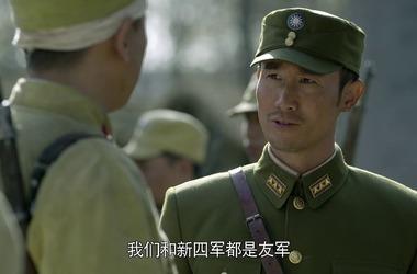 壮丁也是兵第33集剧照