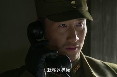 壮丁也是兵第35集剧照