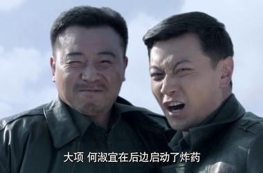绝地刀锋第35集剧照