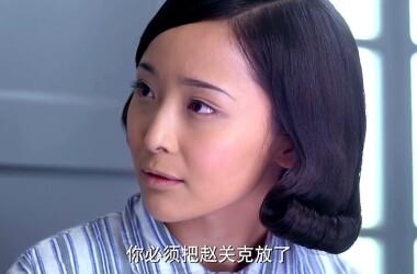 怒放第33集剧照