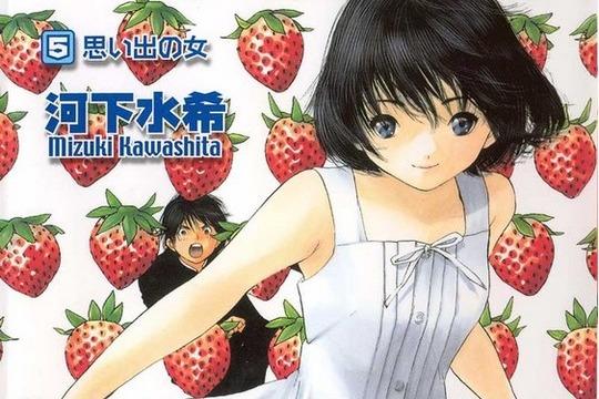 草莓100同人漫画_草莓100%剧情