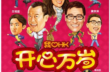 2019新喜剧电影排行榜_最新喜剧电影排行榜2011
