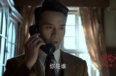 伪装者第47集剧照