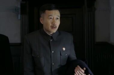 伪装者第48集剧照