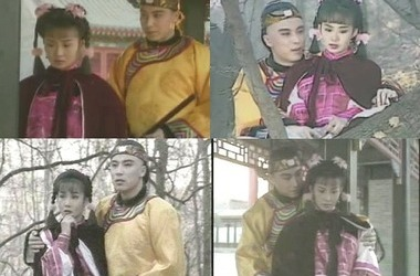 雪山飞狐分集剧情第10集