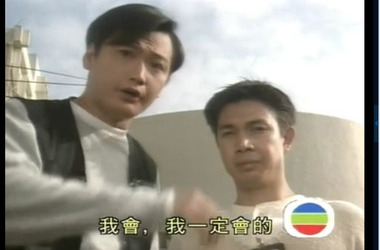 刑事侦缉档案2剧照