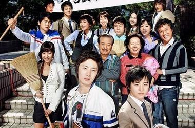 韩国电视剧: 搞笑一家人(无法阻挡的highkick)国语版全集下载地址