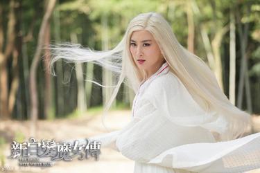 新白发魔女传剧照