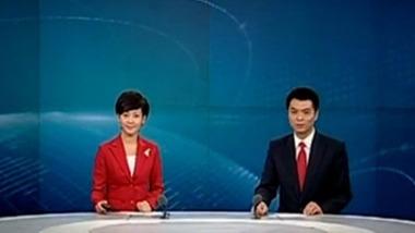 新疆新闻联播剧照