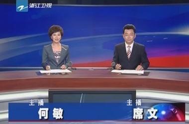 浙江新闻联播剧照