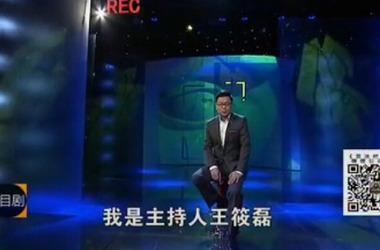 普法栏目剧剧照