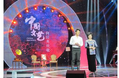 中国文艺剧照