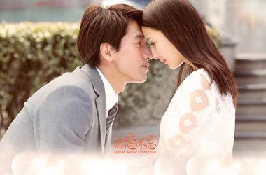 恋恋不忘分集剧情 34全集 大结局 电视猫