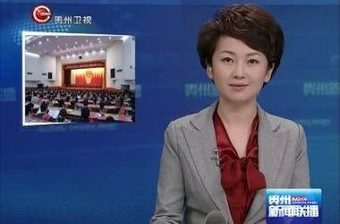 贵州新闻联播剧照