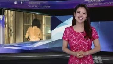 中国电影报道剧照