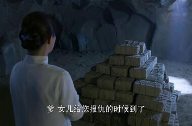 大秧歌第79集剧照