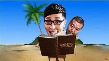 华少爱读书剧照