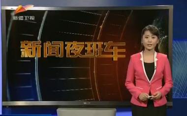 新闻夜班车剧照