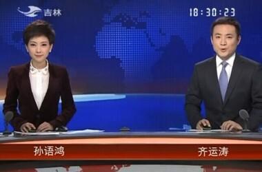 吉林新闻联播剧照