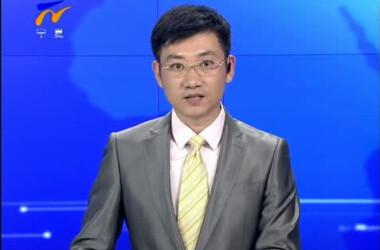 宁夏新闻剧照