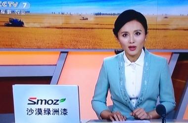 农广天地剧照