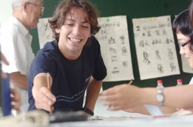 学汉语剧照