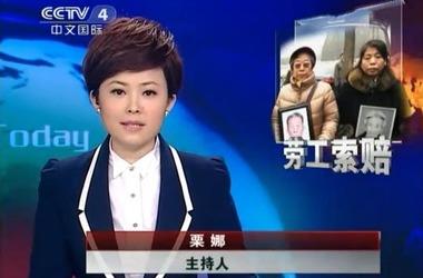 中国24小时剧照