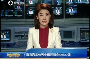 海南新闻联播剧照