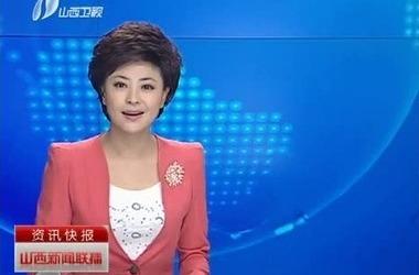 山西新闻联播剧照