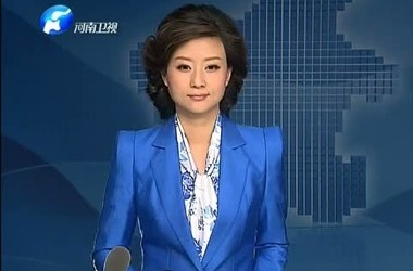 河南新闻联播剧照