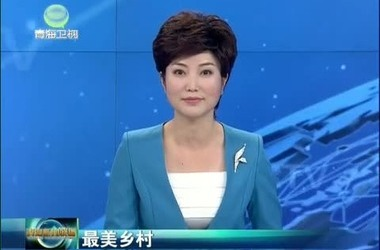 青海新闻联播剧照