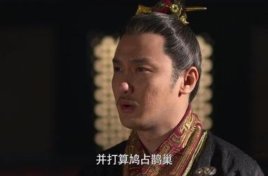 芈月传第79集剧照