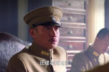 少帅第46集剧照