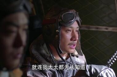 少帅第47集剧照