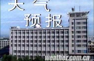 广西旅游天气预报剧照