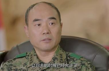 尹总长剧照/
