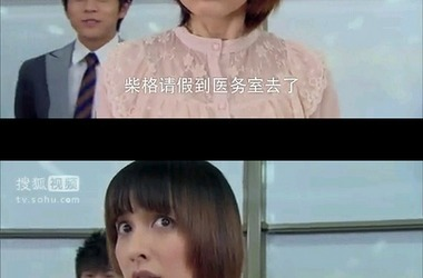落跑甜��.�9.b9��`&_落跑甜心剧情