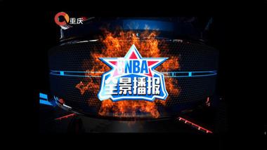 NBA全景播报剧照