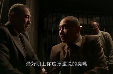 东方战场第66集剧照