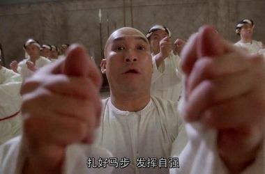 黄飞鸿之铁鸡斗蜈蚣剧照