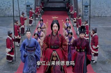 秀丽江山之长歌行第55集剧照